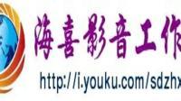 111陕北佳县赤牛坬原生态实景演出美不胜收! 张海喜摄
