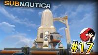 【矿蛙】深海迷航17丨核能海王星建成