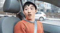四川方言: 以后千万不要在车上化妆了, 这就是后果!