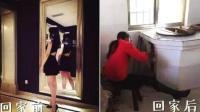 网友晒过年回家前后照片: 从潮女秒变村姑