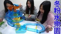 冬粉水乐园 这种吃法好像在吃荞麦面哦 日本人把粉丝叫做春雨? 吃货们