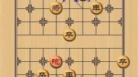 天天象棋挑战残局, 第62期