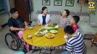《乡村爱情》谢飞机赵志高拼颜值, 吃饭时谢广坤却丢失!