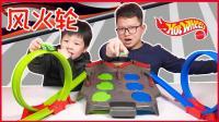 风火轮火辣小跑车玩具视频风火轮赛车轨道车玩具车队小汽车游戏