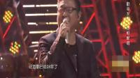 28年后再听姜育恒这首歌《跟往事干杯》经典重现, 太催泪!