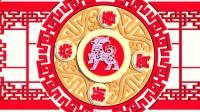 龙江旅游小记者 宿铭涛 2018新春祝福