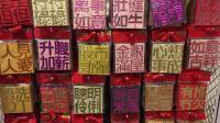 广东人的红包真像网上传的那么少吗?