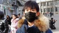 易烊千玺参加中戏艺考 春晚结束后一直留在北京备考