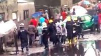 莫桑比克首都垃圾山坍塌致17死