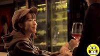 搞笑生活短片;酒吧脱单的错误方法