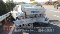 中国交通事故合集20180220: 每天10分钟最新国内车祸实例, 助你提高安全意识