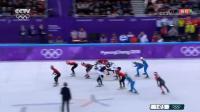 冬奥会短道速滑女子3000米接力, 中国队再次被判犯规, 韩国夺冠!