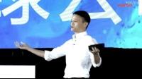 马云2017年最新演讲。你穷是没有野心