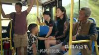陈翔六点半: 孩子就不能惯着看他掀一个试试