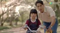 泰国走心励志广告《我三十岁了》: 做自己