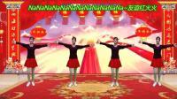 2018平淡广场舞《一起红火火》健身舞 编舞诗诗