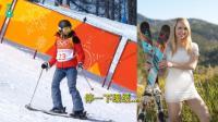 在奥运会上佛系滑雪, 小姐姐你火了