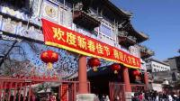 北京白云观庙会2018