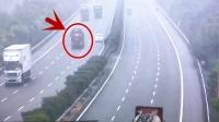 高速行驶的大货车疲劳驾驶, 视频拍下毁天灭地的一幕