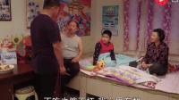 《乡村爱情》谢广坤为了给孙子减肥, 却不让小孙子吃饭