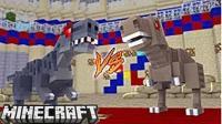 魔哒我的世界模组大乱斗 古代霸王龙大战侏罗纪霸王龙 minecraft