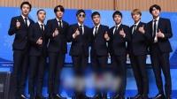 EXO出席冬奥发布会 SUHO戴五环眼镜超萌