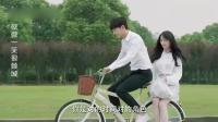 《微微一笑很倾城》杨洋在校园里骑着车带着郑爽, 真的很般配