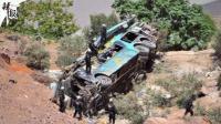 秘鲁一双层大客车翻下山路致44死