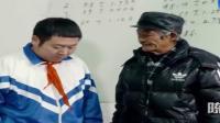 陈翔六点半-老师, 我想看一下在学校早恋是什么下场