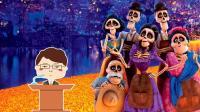 刘老师爆笑解说2017年最温馨感人的动画电影《寻梦环游记》