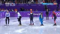 冬奥会短道速滑女子1000米决赛, 荷兰夺冠, 韩国队滑出赛道, 看的怎么那么解气!