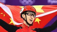 直击武大靖破世界纪录夺冠! 他比肩大杨杨王濛实现历史性突破
