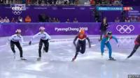 韩国自相残杀, 笑死我了! 短道速滑女子1000米决赛, 韩双双出局!