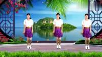 32步广场舞《最美最美》美女跳的帅极了 MV版