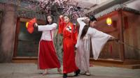 【NANA】三个小姐姐角色扮演《寄明月》