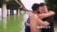 陈翔六点半: 好不容易水里救上来的学上看到这一幕又想死了