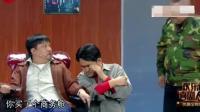 """《欢乐喜剧人》贾冰冒充""""上流社会""""坐飞机的商务舱, 阿拉斯上海是哪里?"""