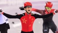 冬奥会现场震撼实拍: 武大靖夺冠的20米冲刺, 全场的中国人在欢呼