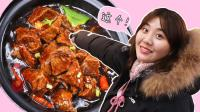 外国人试吃中国黄焖鸡! 沈阳有一点点的分店了? 吉尼橘尼