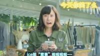 搞笑泰国广告, 发错信息给男神后怎么办?