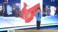 《央视新闻》·云南: 父母挪用5.8万压岁钱被孩子起诉