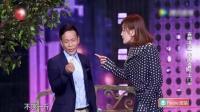 2018东方春晚小品《宋小宝春节上门记》 笑翻全场