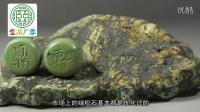 南红玛瑙配饰基本介绍绿松石的资料感恩的心感谢命运