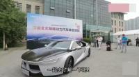 中国研发全球首款太阳能汽车, 能够无限续航, 终身都不用加油