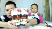 水果千层杯, 这样制作简单方便, 女儿很喜欢吃