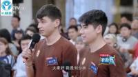 平昌冬奥会奥地利速滑冠军刘少林、刘少昂兄弟参加《开讲啦》, 讲一口东北话