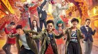 八卦:《唐探2》票房破21亿 陈思诚生日发布纪录片