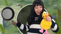 吃鸡手游教学:女生也可以轻松吃鸡