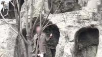 【整点辣报】游客爬龙门石窟洞拍照/染料公司厂房爆炸/男子醉酒后裸卧雪地身亡