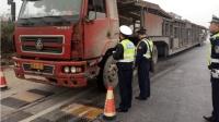 大货车超载面临3万元巨额罚款, 司机和妻子喝农药自杀, 家属获赔64万!